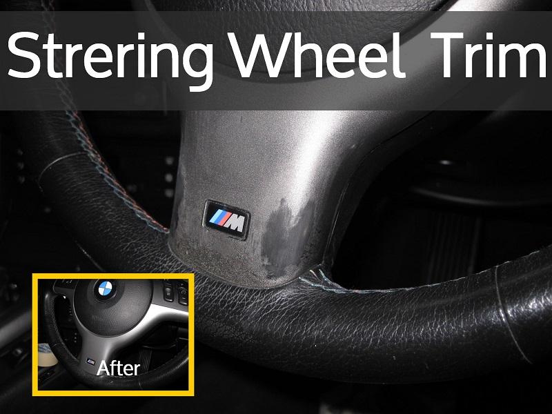 Steering Wheel Repairs